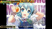 【StepMania】チルノのパーフェクトさんすう教室 (EDM REMIX) / uno(IOSYS) ESP Lv.13 993k FC