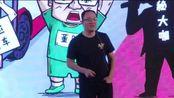 张志伟宣布9月战役核心信息 8亿提升到10亿壕馈乐迷