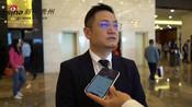 新浪贵州独家采访上海乂学松鼠AI智适应教育CEO周伟