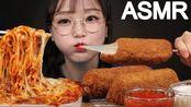 【aejeong】披萨玉米狗和芝士意大利面烹饪和食用声音mukbang ae jeong(2019年9月24日0时0分)