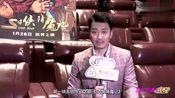 专访黄俊鹏:这就是躺着红起来了的型男!
