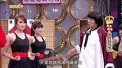 陈亚兰带儿子邱逸峰去猪哥亮国术馆,上演小品《猪飞鸿国术馆》