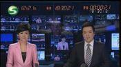 甘肃卫视2011.12.21 18:29:52-18:30:26新闻联播片头(18:29:54出现一下画面)