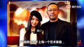 严晓频演《北京人在纽约》走红 因姜文改变一生