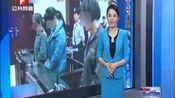 """广西3人散发""""法轮功""""宣传品获刑 曾发到小学"""