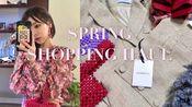 美貌冲击!一应俱全的春季购物分享 RECENT SHOPPING HAUL 服饰鞋包/彩妆护肤 ZARA新品都太灵了!!