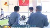 河北网络餐饮服务实行备案制 7月30日前未备案停止交易