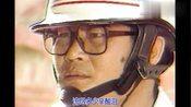 1985台湾电视剧《我心深处》原声主题曲《我需要爱》演唱:石安妮