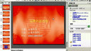三维打印功能设置教程S22[www.xinsj88.com].xls