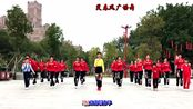 辞旧迎新广场舞《闯码头》,简单32步团队版,一起迎接美好未来!