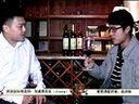 纳新红酒课堂(www.csnaxin.com):葡萄酒杯的选择