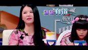 李湘王诗龄参加拜托了冰箱