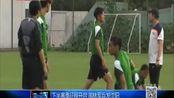 中超-14赛季-北京国安下半赛季征程开启 御林军兵发沈阳-新闻