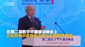 故宫博物院院长王旭东:故宫已与华为合作 抓住5G机遇