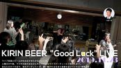 【THE BACK HORN】Kirin Beer Good Luck Live 20191123