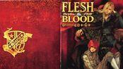 【熟肉】FLESH&BLOOD 第4卷 Disk2 诹访部顺一×福山润(海盗风云)DRAMA【第4卷已完结】