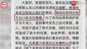 陈羽凡将复出当导师,网友:无限期的意思是这样的?