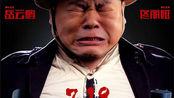 《反贪风暴4》热度未减,古天乐又一新片定档,一人顶港片半边天