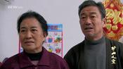 《矿山人家》-第24集精彩看点 靳水带银浩回家 宣布关系报婚讯