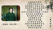 李宝顺-评剧 败子回头·劝夫(80多岁时清唱)