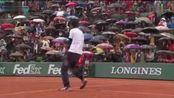 法网-14年-选手雨中斗舞!你不知道的网球明星绝活-花絮