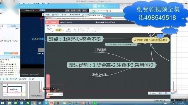 北京赛车PK10定码 杀码技巧分析