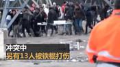 法国加来发生两起难民暴力冲突事件 5人遭枪击受伤