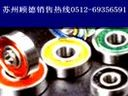 ★http://www.szgdbearing.com/★619/600MA轴承619/600MA轴承