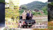 会歌世界文学艺术家总会会歌视频爱国华语国际中文方型会旗版—在线播放—优酷网,视频高清在线观看