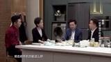 《你好生活家》工作太紧张经常不在家,黄磊称对女儿很愧疚