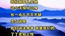 《心经诀隐》元音老人 02 共20集