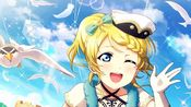【Lovelive sif】Loneliest Baby MA FC