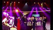 颁奖现场出错,胡歌巧妙化解尴尬,刘涛笑翻啦
