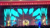 合肥七中2019年元旦舞蹈社