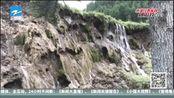 九寨沟地震致25死525伤 搜救工作基本结束