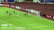 2007亚洲杯十佳球(上)