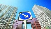 越来越多的城市,房价开始跌了-财经小课堂-广东迅视财经
