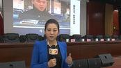 衡阳今年查破涉传销刑事案件23起