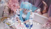 【希词】Snow Fairy StoryMarry X'mas【2019雪初音ver.】