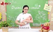 【宅妈妈开课啦】哺乳期必杀技十二:常用哺乳姿势