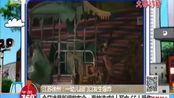 江苏徐州:一幼儿园门口发生爆炸