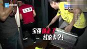 奔跑吧兄弟:邓超遭到王宝强深深套路,瞬间感觉整个人都不好了