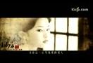 胡歌刘亦菲《寻找前世之旅·1874》