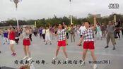 小苹果 广场舞教学 广场舞2016最新广场舞