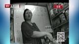 """[北京您早]揭秘神秘的玛咖 销售人员——""""包治百病""""功效神奇"""