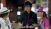 《爱情公寓》关谷神奇被人嘲笑普通话口音,喝了一口酒连北京话都会说了