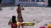 【高清】【2019沙排世界巡回赛】中卫站-女子决赛:中国(温淑慧 王婧哲)vs日本 比赛全程