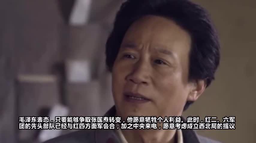 """三界庄中的大户何家,上演""""逼女出嫁""""的闹剧"""