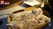 广州美食:多数广州人的早餐从一碗肠粉开始,晶莹剔透,弹牙韧性!