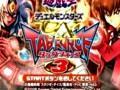 PSP游戏王GX3